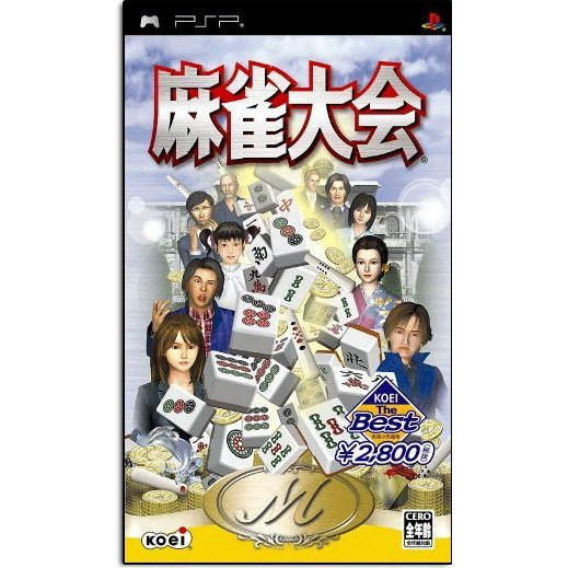 Mahjong Taikai (Koei the Best)