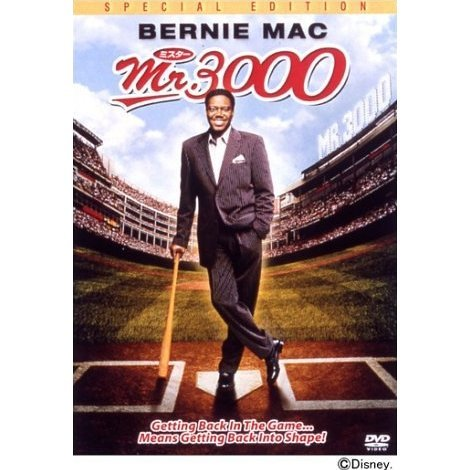 Mr.3000 Special Edition