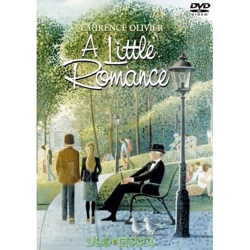 A Little Romance [Limited Pressing]