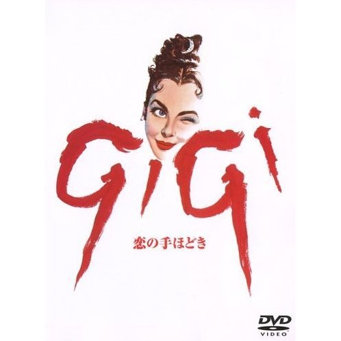 Gigi [Limited Pressing]