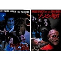 Dr.Jekyll vs. The Werewolf / Vengeance of the Zombies