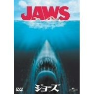 Jaws [Limited Pressing]