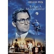 To Kill a Mockingbird [Limited Pressing]
