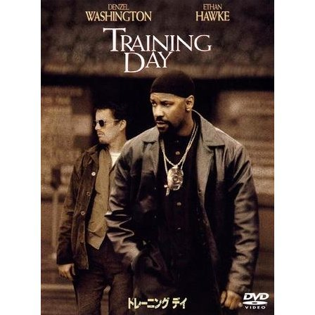 Training Day [Limited Pressing]