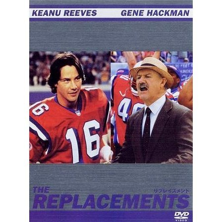 The Replacements Special Edition [Limited Pressing]