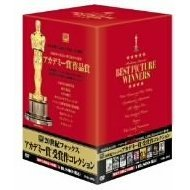 Academy Awards Best Picture Collection [Limited Edition]