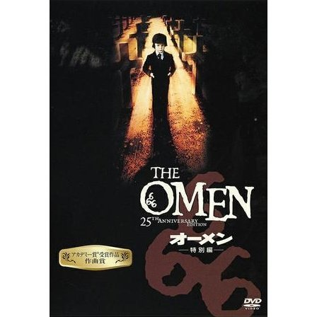 The Omen Special Edition [Limited Pressing]