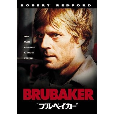 Brubaker [Limited Pressing]