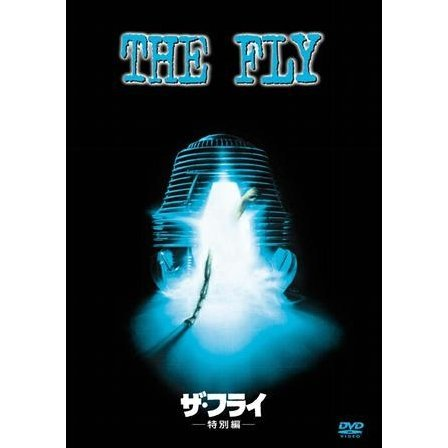 The Fly Special Edition [Limited Pressing]