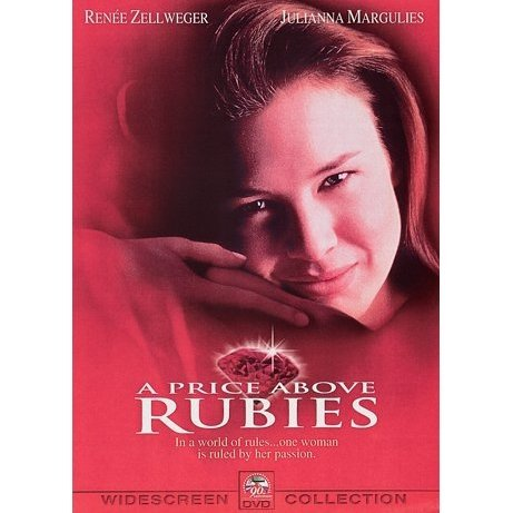 A Price Above Rubies [Limited Pressing]