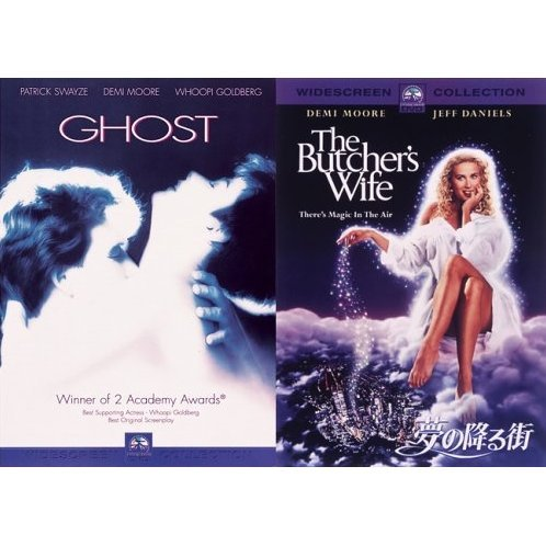 Demi Moore Fantasy Pack: Ghost Collector's Edition +  The Butcher's Wife [Limited Pressing]