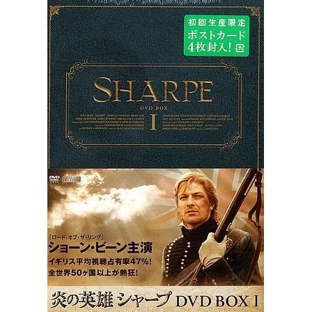 Sharpe DVD Box I