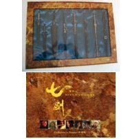 Seven Swords Limited Collector's Edition [3-DVDs Set Dark Charcoal]