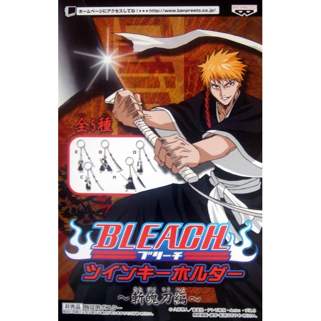 Bleach Keychain Figure