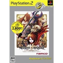Venus & Braves (PlayStation2 the Best)