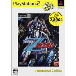Mobile Suit Z-Gundam: AEUG Vs. Titans (PlayStation2 the Best)