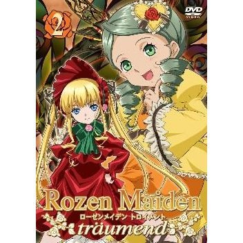 Rozen Maiden Traumend Vol.2