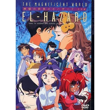 The Magnificent World El-Hazard TV Box 1 Okokuhen