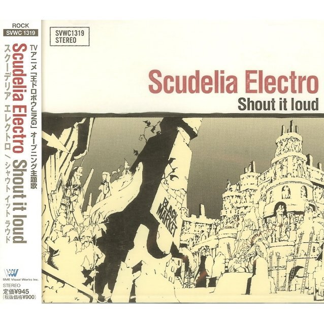 Shout it loud (Ou Dorobou Jing Themes)