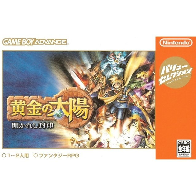 Golden Sun / Ougon no Taiyou (Value Selection)