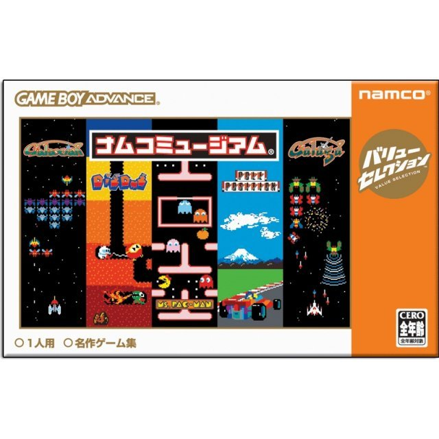 Namco Museum (Value Selection)