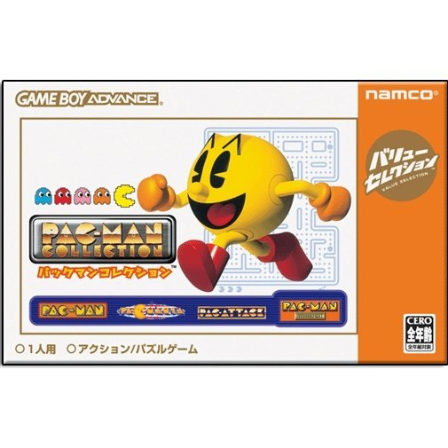 Pac-Man Collection (Value Selection)