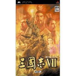 Sangokushi VII / Romance of the Three Kingdoms VII