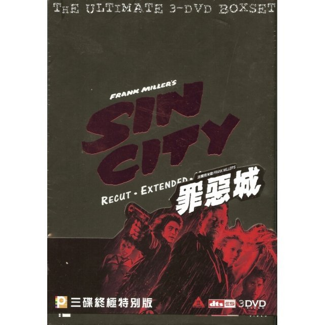 Sin City [The Ultimate 3-DVD Boxset]