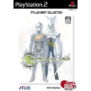 Digital Devil Saga: Avatar Tuner (Atlus Best Collection)