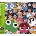 Keroro Song, Zenbuiri de Arimasu! 2 [CD+Mini toto Bag]
