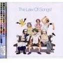 Ueki no Hosoku - Character Song Album The Low Of Songs!