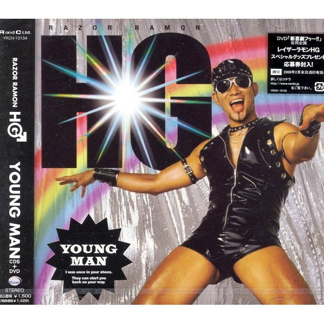 Young Man [CD+DVD]