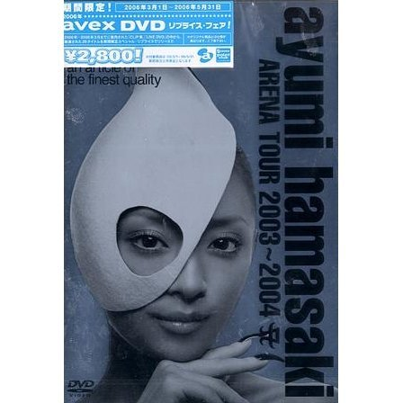 Ayumi Hamasaki Arena Tour 2003-2004 A [Limited Low-priced Edition]