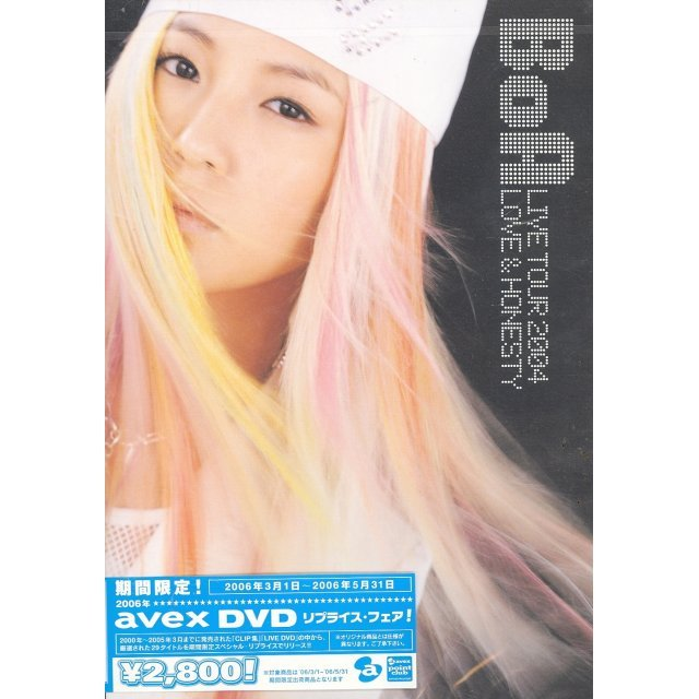 BoA Live Tour 2004 - Love & Honesty [Limited Low-priced Edition]