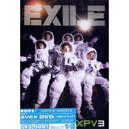 Expv 3 [DVD+CD Limited Low-priced Edition]