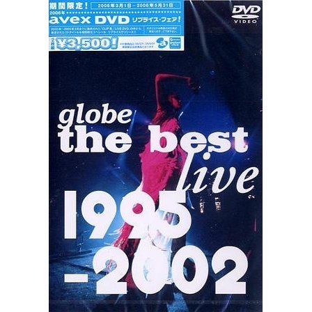 Globe the Best Live 1995-2002 [Limited Low-priced Edition]