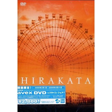Hirakata [Limited Low-priced Edition]