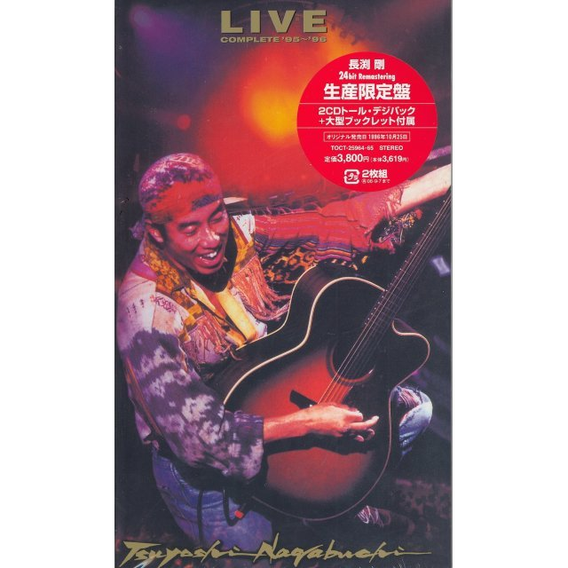 Live Complete '95-'96