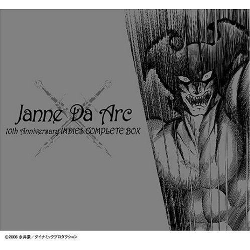 Janne Da Arc 10th Anniversary Indies Complete Box Special Edition [CD+DVD Limited Edition]
