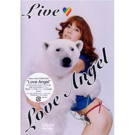 Hitomi Live Tour 2005 Love Angel