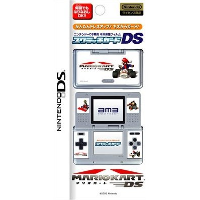 Scratch Guard DS: Mario Kart DS