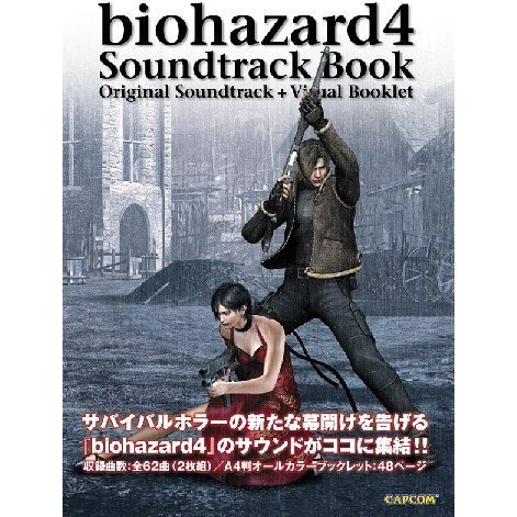 Biohazard 4 Soundtrack Book Original Soundtrack + Visual Booklet