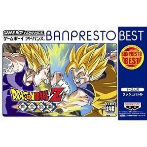 Dragon Ball Z: Bukuu Tougeki (Banpresto Best)