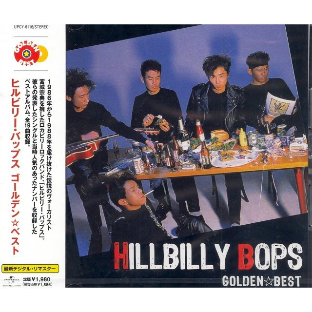 Golden Best - Hillbilly Bops