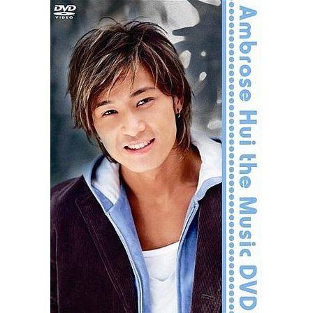 Ambrose Hui the Music DVD