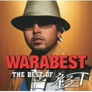 Warabest - The Best of Douji-T