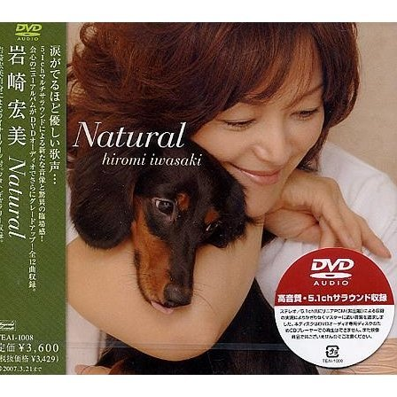 Natural [DVD Audio]
