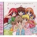D.C.S.S - Da Capo 2nd Season Vocal Album
