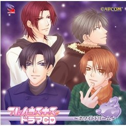 Full House Kiss Drama CD - White Dream