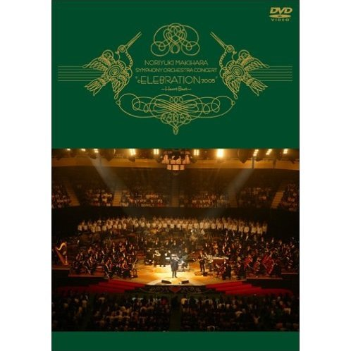 Live DVD Celebration 2005 -Heart Beat-